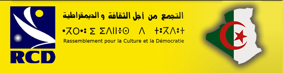 AZEFFOUN; Le Bureau Régional et la section repliquent aux cinq mercenaires de Bouteflika dans Actualités. ban