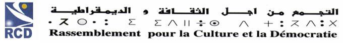 L'armée algérienne continue ses assassinats en Kabylie. dans Communiqués RCD