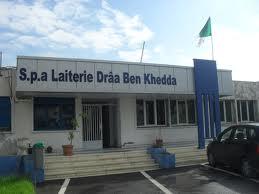 Conflit laiterie de DBK; Nationaliser ou renationaliser ? commençant par vos biens madame Hanoune dans Communiqués