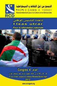 Affiche du 4éme congrès du RCD : la jeunesse en mouvement  dans IV congrés Affiche-congr%C3%A9s-200x300