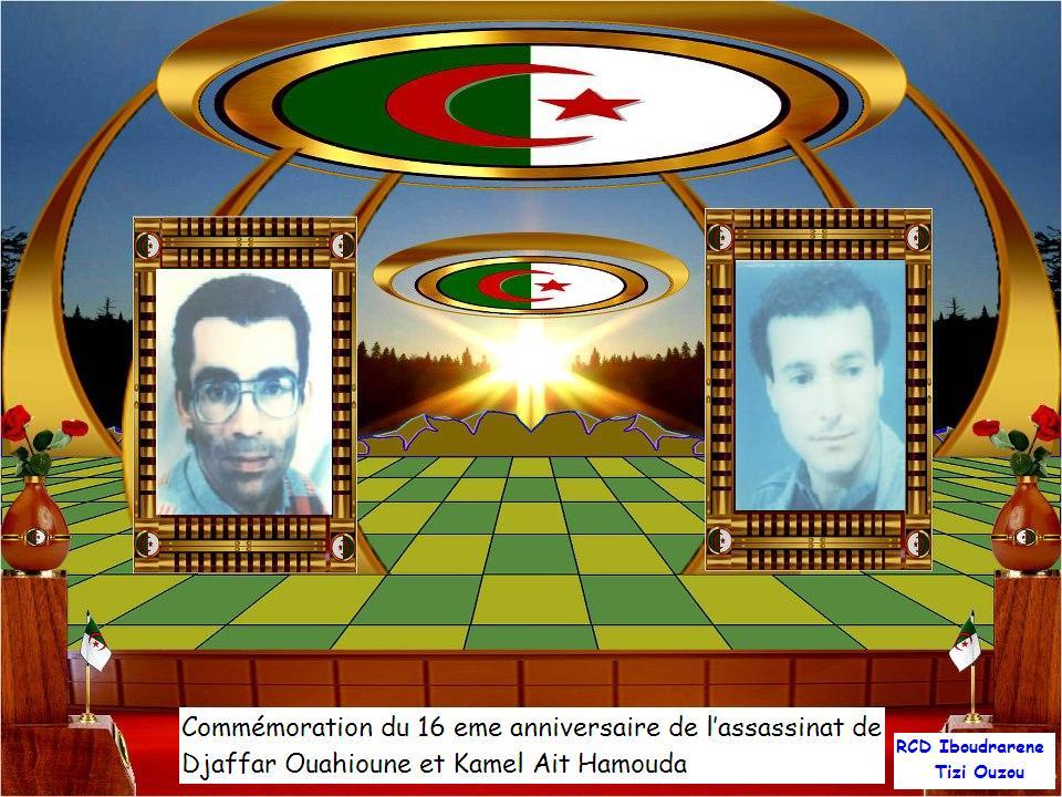 Commémoration du 16 eme anniversaire de l'assassinat de Djaffar Ouahioune et Kamel Ait Hamouda dans Commemoration 549872_171694586314226_1044088543_n