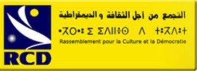 Formation des élus locaux dans Formation logo-rcd2