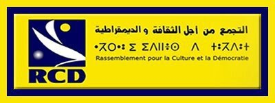 Note d'information dans Invitation logo-rcd