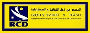 Invitation dans Invitation logo-rcd7-300x112