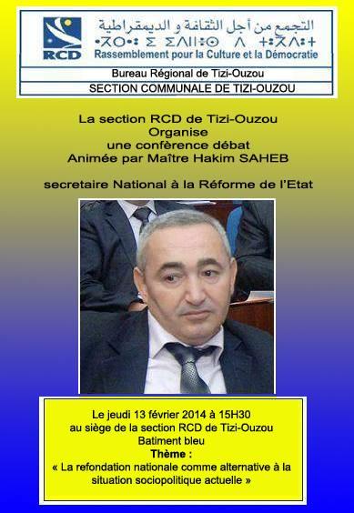 le secrétaire national à la réforme de l'État, Hakim Saheb