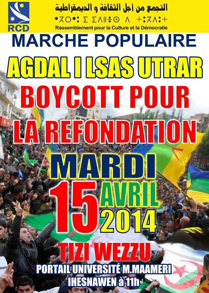 Marche RCD, 15 Avril 2014