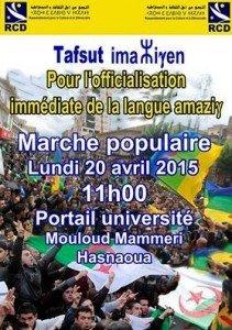 Marche20avril